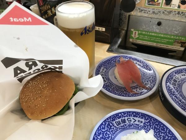 190306-くら寿司のハンバーガー