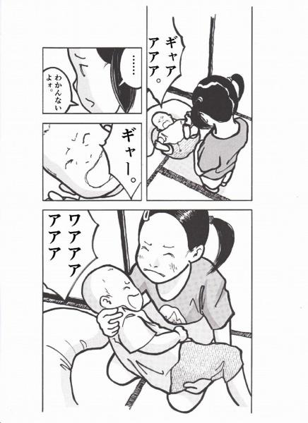 もも4歳PART2-08