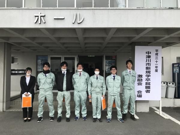190417-中津川市新卒就職者激励会 (6)
