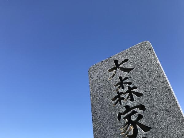 190418-三裕さんの命日01