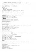 EIGOkihon20196_Page_1.jpg