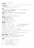 EIGOkihon20196_Page_2.jpg