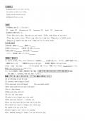 EIGOkihon20196_Page_6.jpg