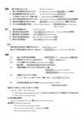 kanryo2.jpg