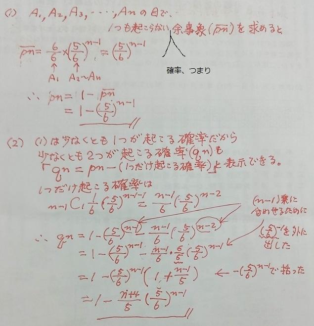 yojishou.jpg