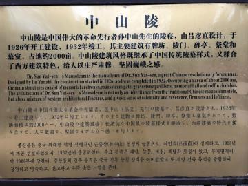 2019-3nanjing (8)