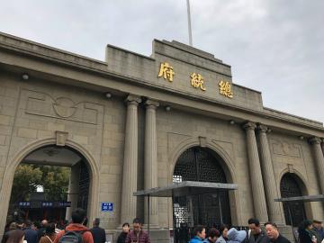 2019-3nanjing (11)