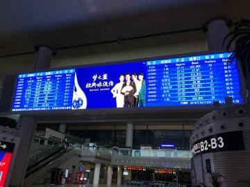 2019-3nanjing (21)