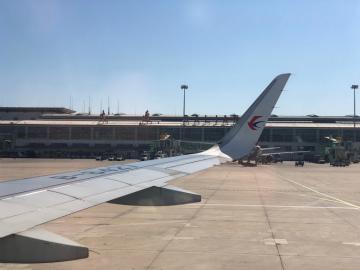 2019-3nanjing (27)
