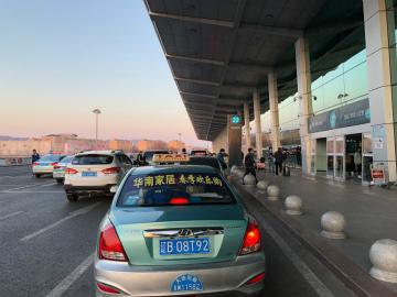 2019-3nanjing (50)