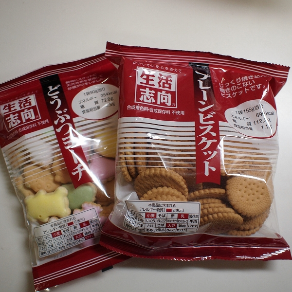 600お菓子のお布施190310