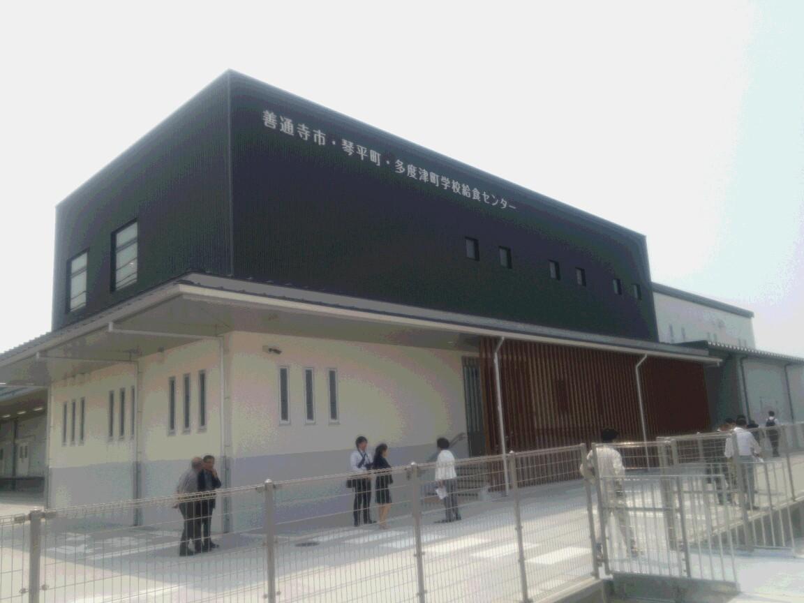 新給食センター②