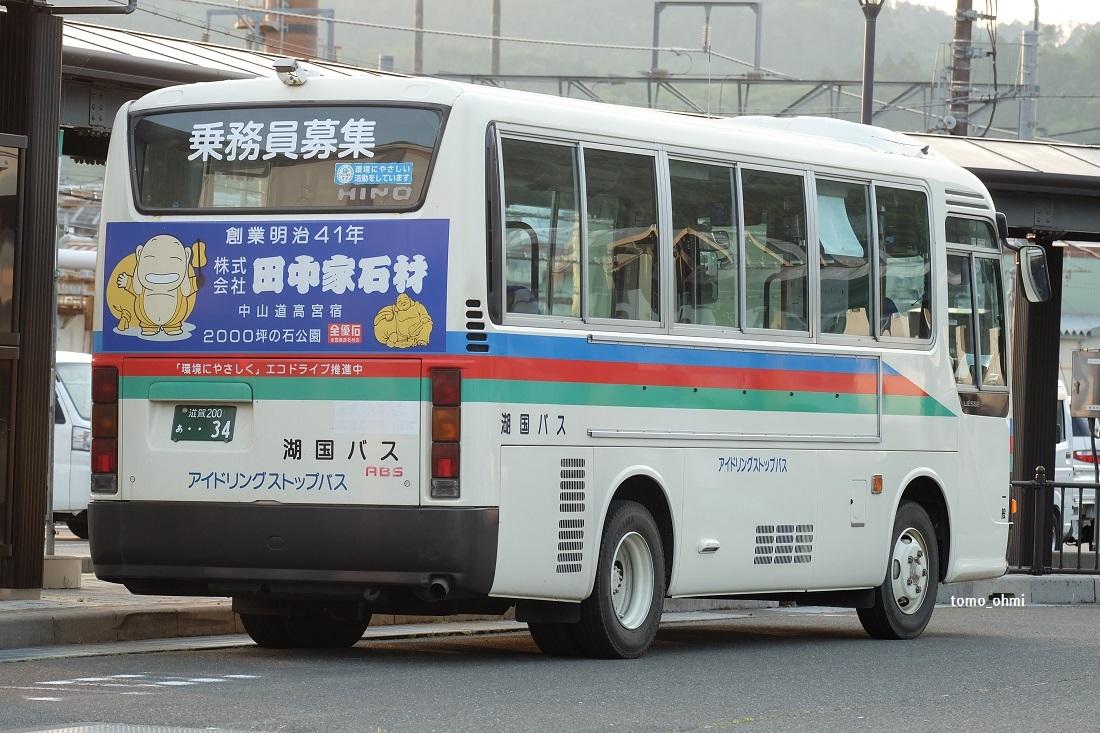 DSCF1897.jpg
