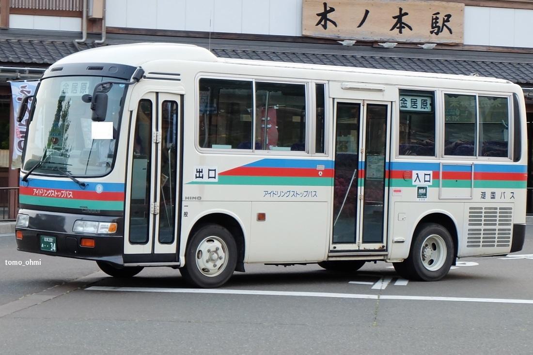 DSCF1911.jpg