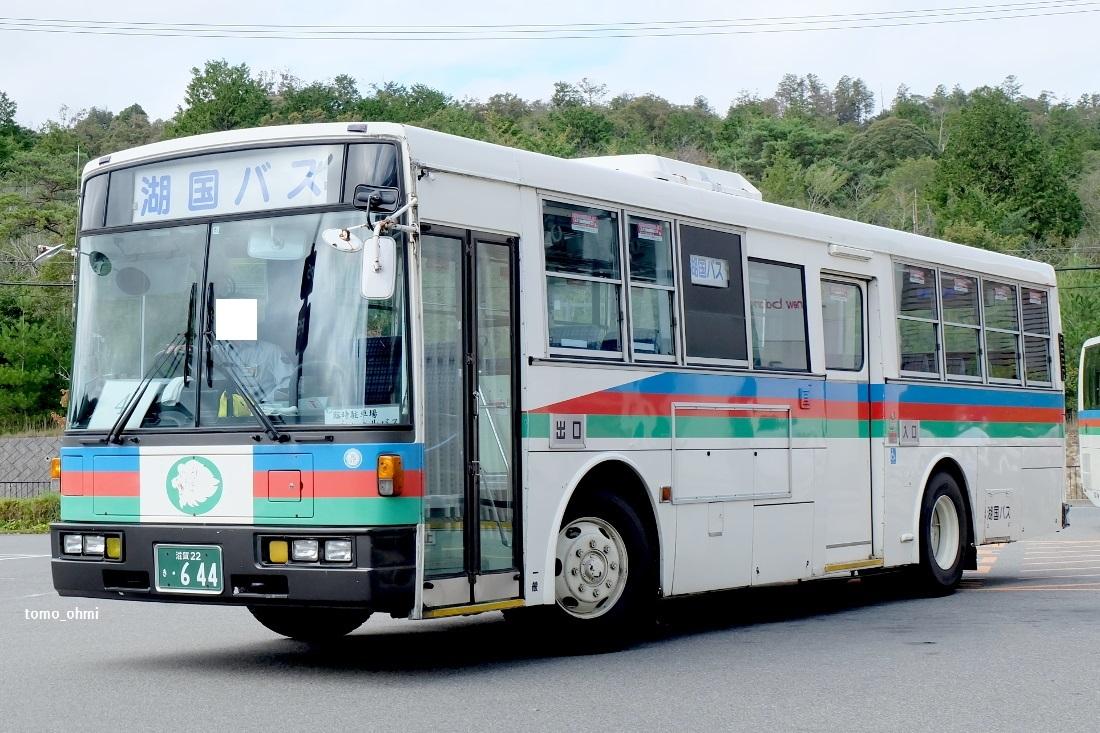 DSCF3884.jpg