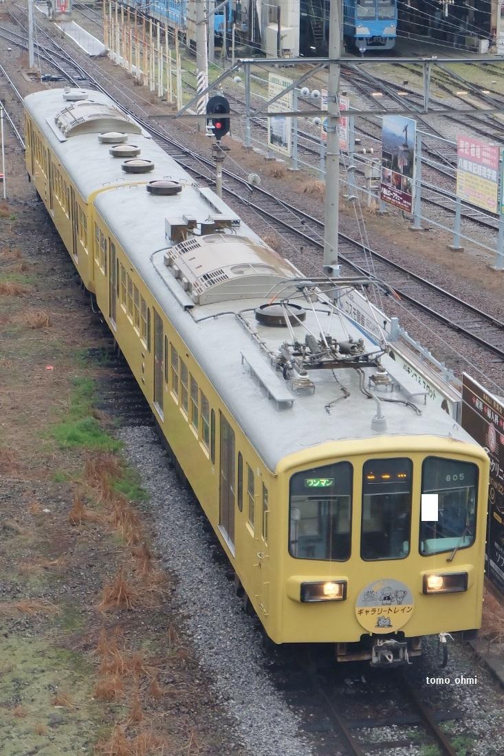 DSCF9850.jpg