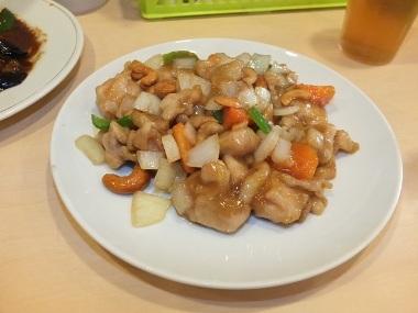 7鶏肉とカシュナッツ炒め0411
