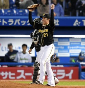 絵日記4・18岩田