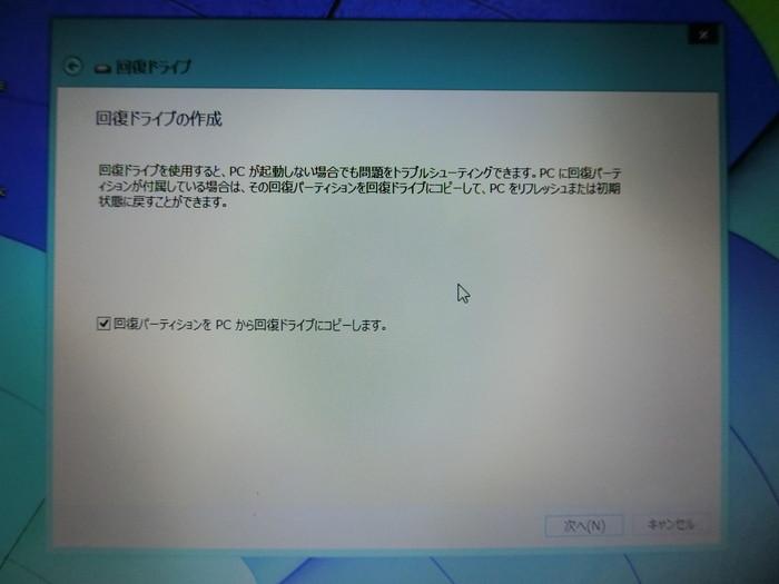 CIMG2343.jpg