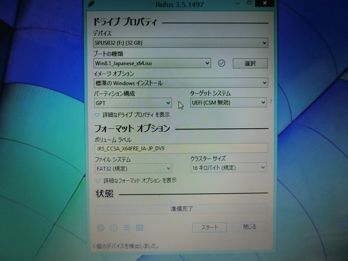 CIMG2373.jpg