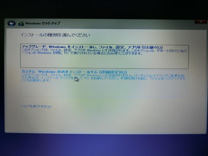 CIMG2376.jpg