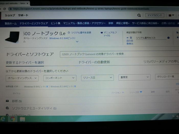 CIMG2387.jpg