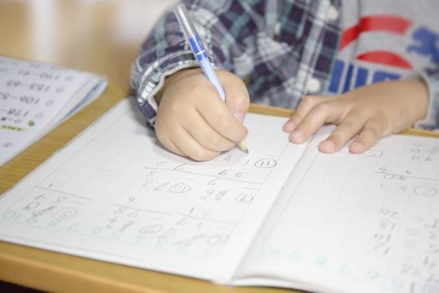 勉強 子供 手 計算