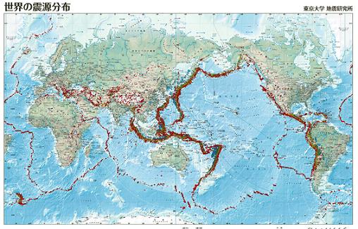 80 東大地震研 世界の震源分布