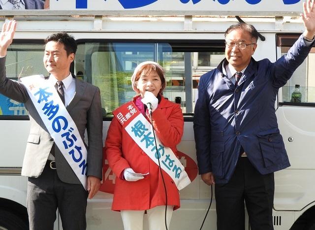 14 豊田市議選 根本 本多候補