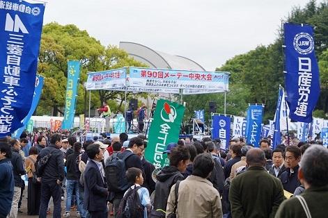 30 2019連合メーデー