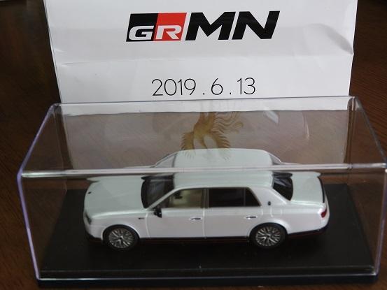 株主総会 記念品 (1)