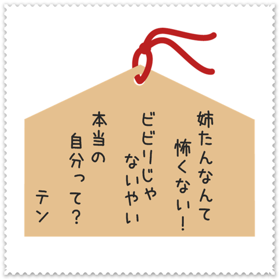 005eIMG_7619.png