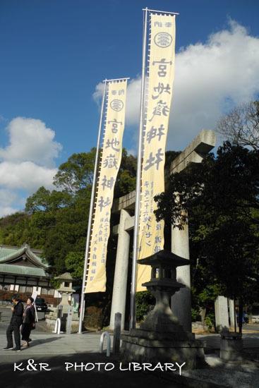 2018年12月24日1宮地嶽神社