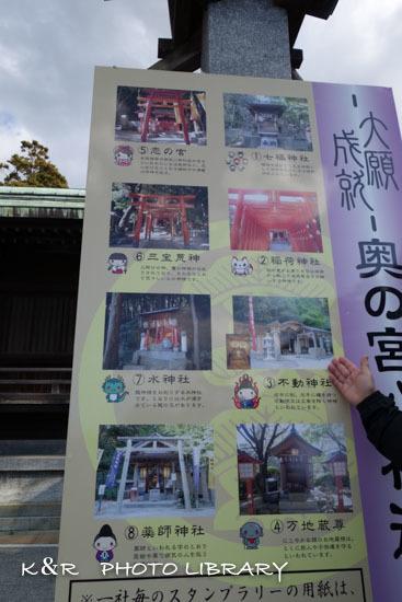 2018年12月24日5宮地嶽神社