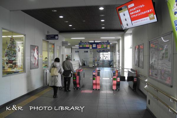 2018年12月24日1福岡空港