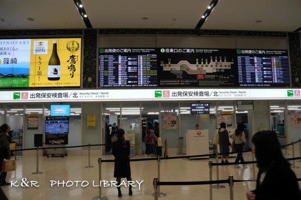 2018年12月24日18福岡空港