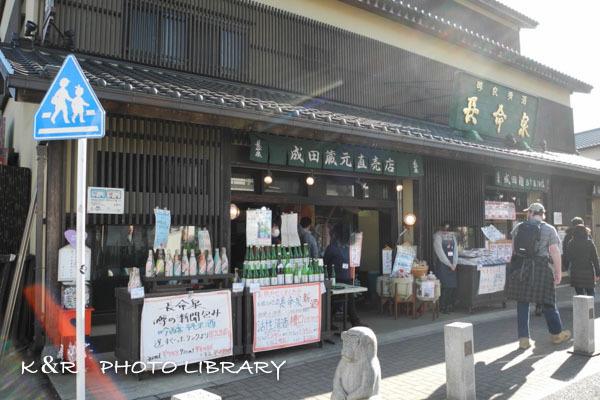 2018年12月30日8成田山新勝寺