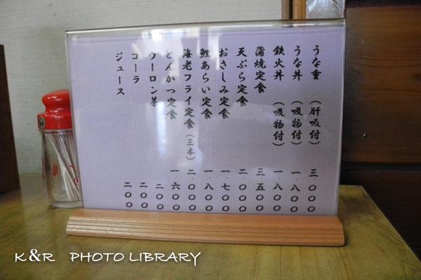 2018年12月30日13成田山新勝寺