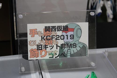 kkg211-a01.jpg
