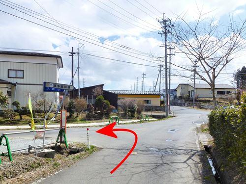 mitsumoriyama1.jpg