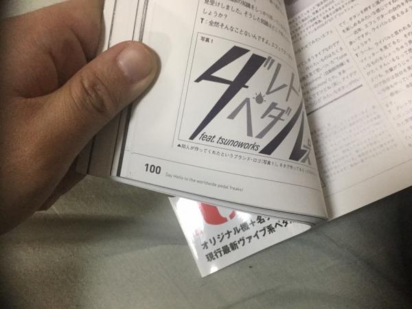 S__10469483.jpg