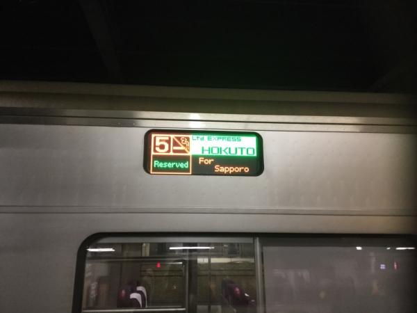 S__9986106.jpg