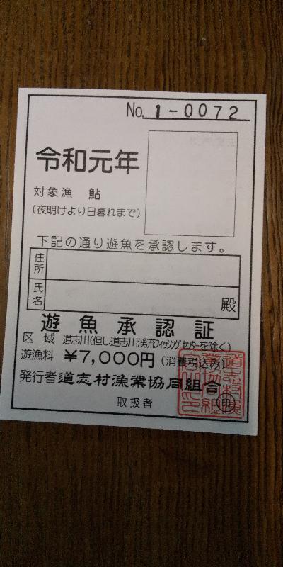 15601365780.jpeg
