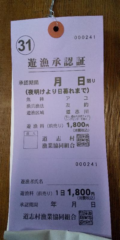 15601365930.jpeg