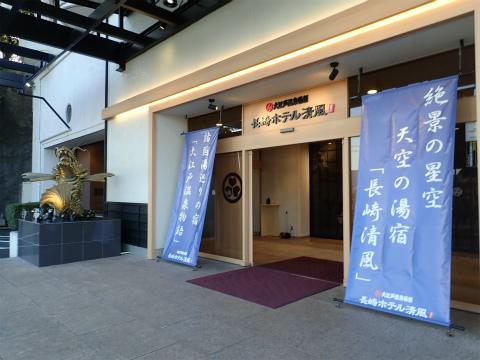 181225ホテル清風01