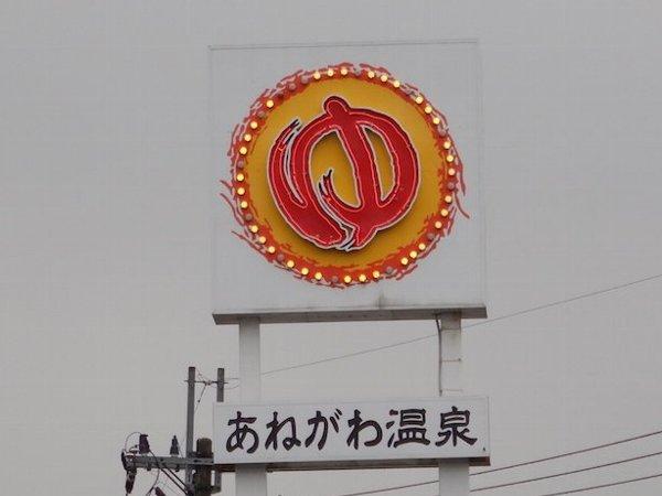 anegawa2-nagahama-001.jpg