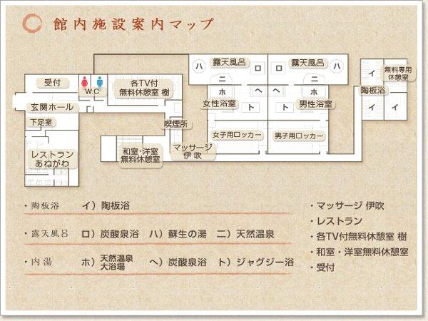 anegawa2-nagahama-019.jpg