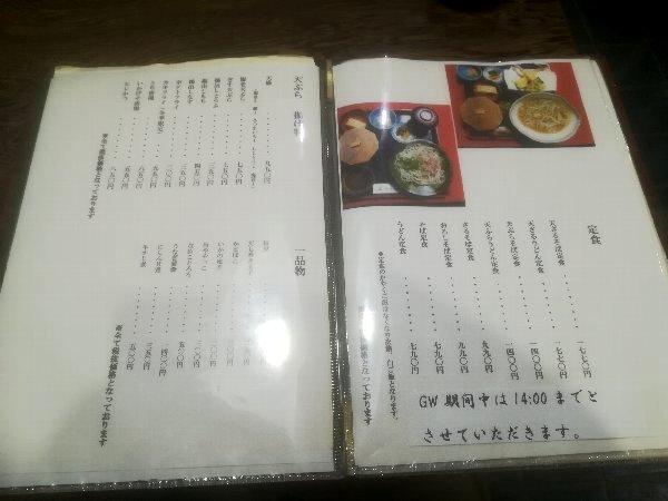 chigusasoba-tsuruga-010.jpg