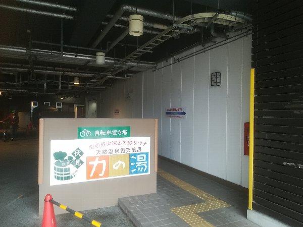 chikaranou-fushimi-004.jpg