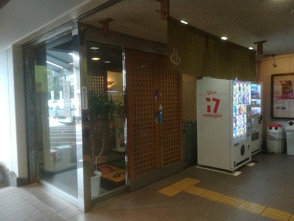 chikaranou-fushimi-005.jpg